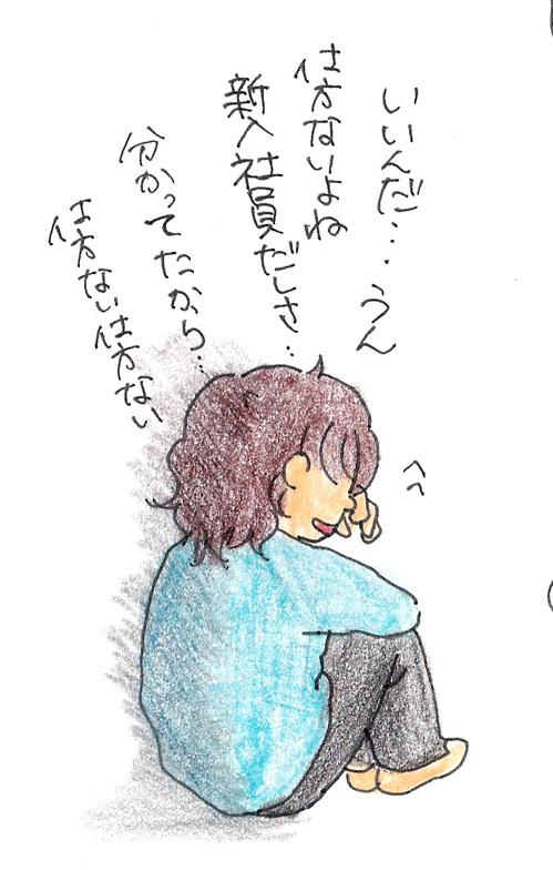 Photo_149