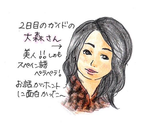 Photo_152