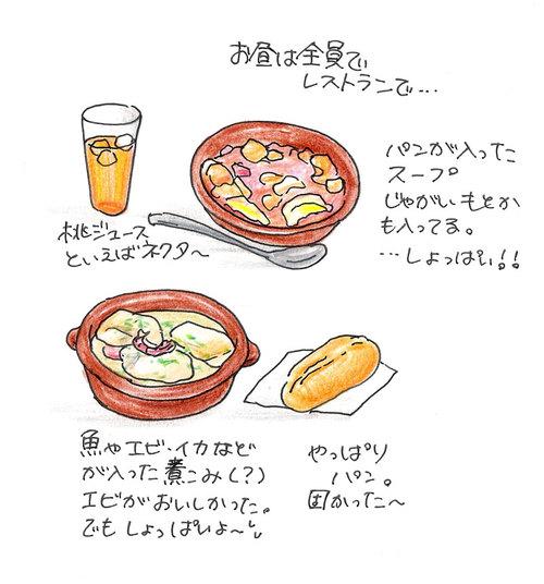 Photo_154