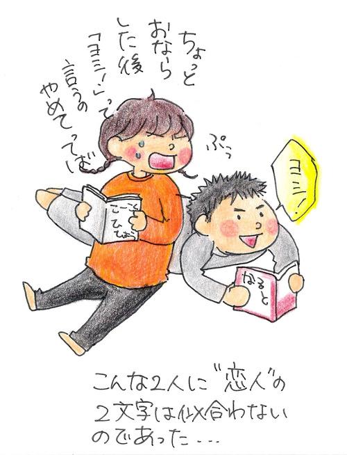 Photo_204
