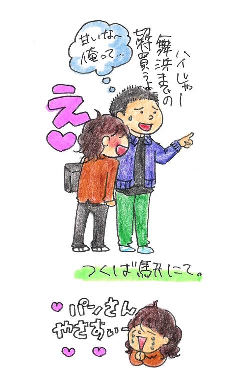 Photo_233